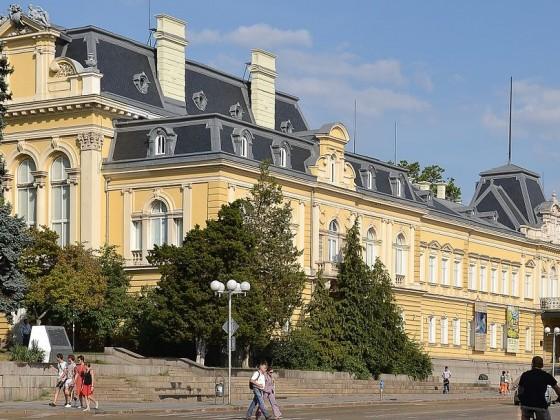 Етнографски институт с музей при БАН – София