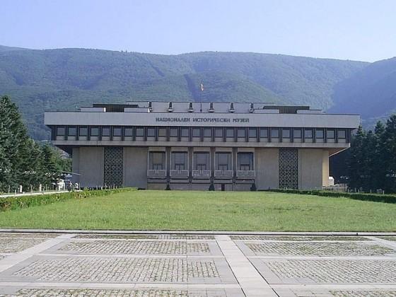 Национален исторически музей – София
