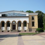 the history museum in the city of Botevgrad