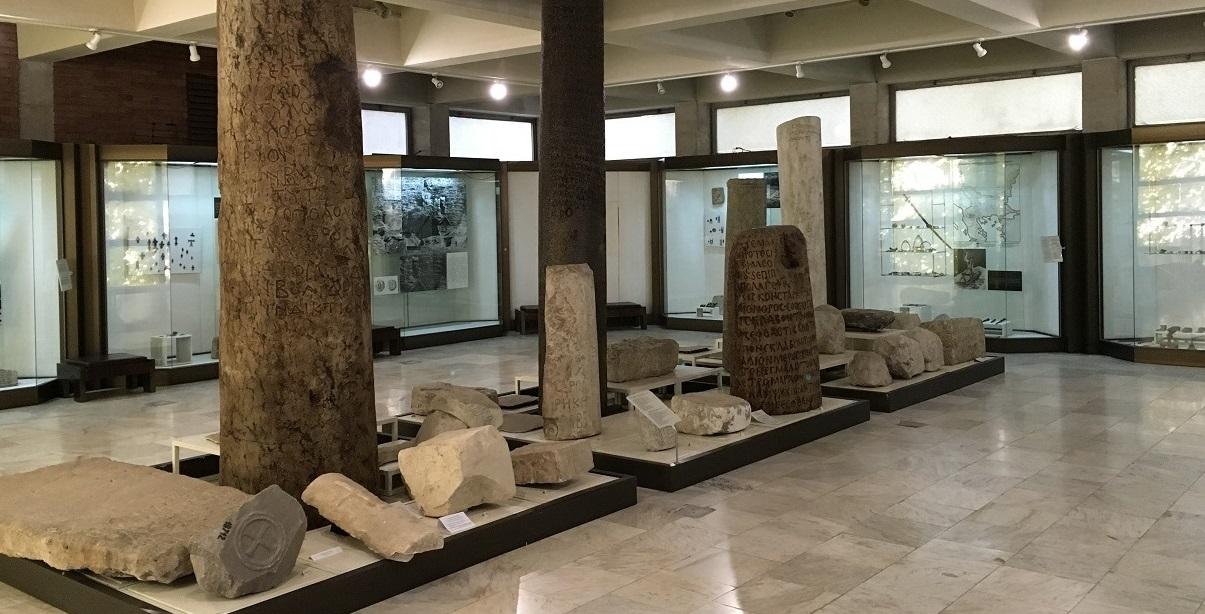 Регионален исторически музей – Шумен