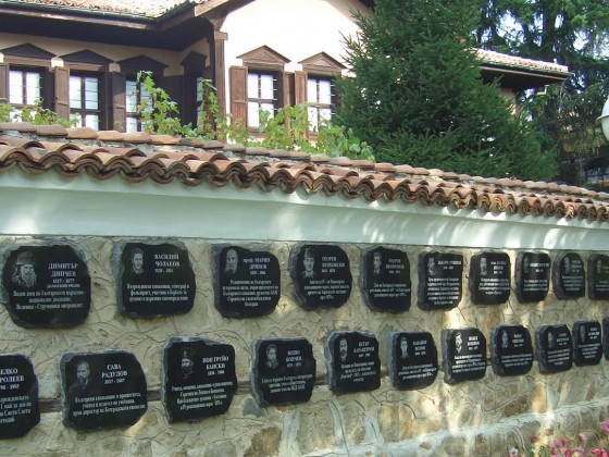Исторически музей – Панагюрище