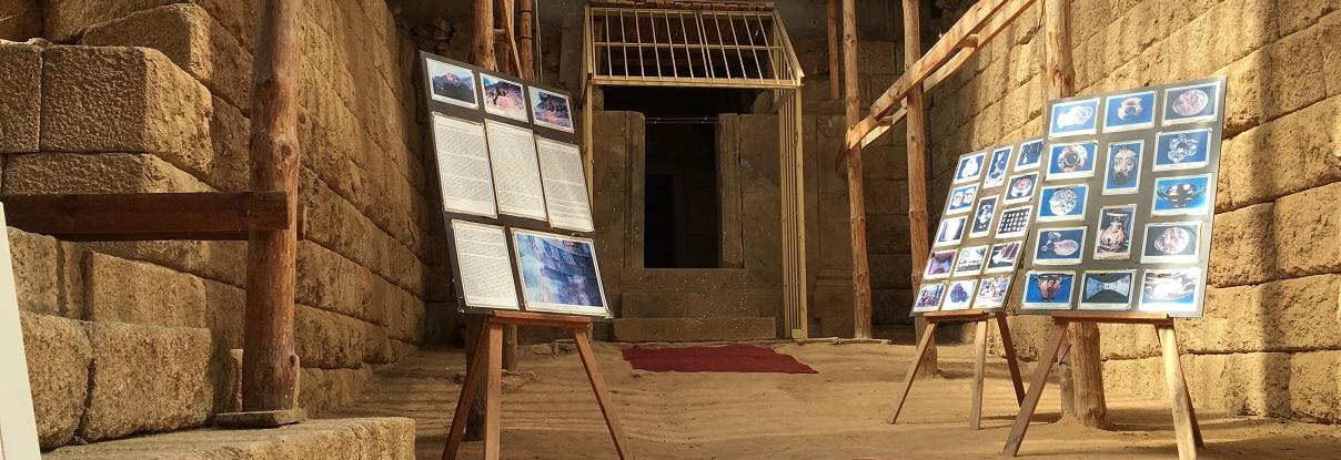 Тракийски култов комплекс – село Старосел