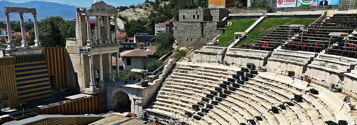 Античен театър – Пловдив